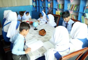 edit school 1